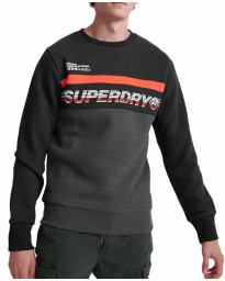 Superdry Worldwide Panel Crew Neck Sweatshirt Nordic | Jean Scene