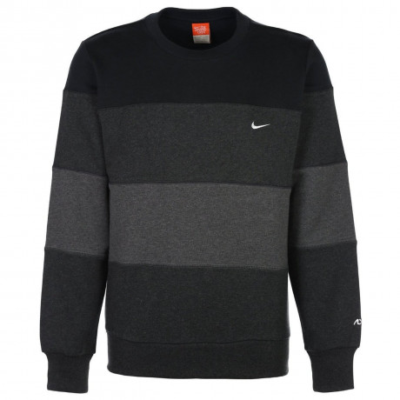 Nike Black Striped Sweatshirt Jumper Image